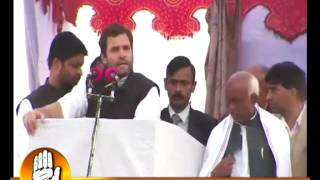 Rahul Gandhi addressing a public rally at Rath, Hamirpur