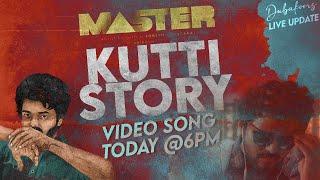 MASTER - KUTTI STORY VIDEO SONG | UPDATE | Anna Yaaru Thalapathy | Dubakoor's
