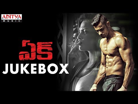 Ek Movie Audio Jukebox || Bishnu Adhikari, Aparna Sharma || Sampath Rudrarapu