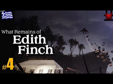 What remains of Edith Finch | Gregory, Gus και Milton! (Greek Gameplay | Part 4)
