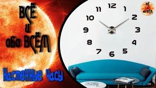 Настенные часы с aliexpress(, 2016-07-30T11:03:00.000Z)