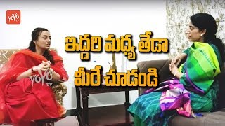 Mahesh Babu Wife Namrata Meets YS Bharathi | AP CM YS Jagan Mohan Reddy Family | YOYO TV Channel