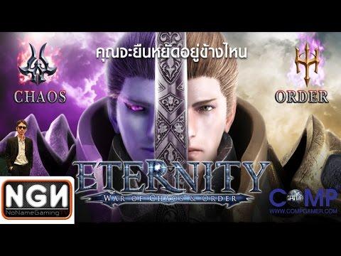 เกมมือถือ Eternity:War of Chaos & Order สงครามธรรมะและอธรรม !!