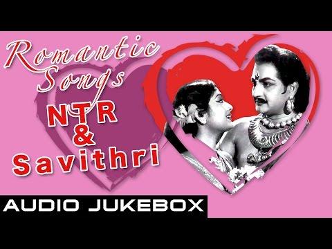 Romantic Songs of NTR & Savithri | Best Telugu Songs Jukebox | Super Hit Evergreen Songs
