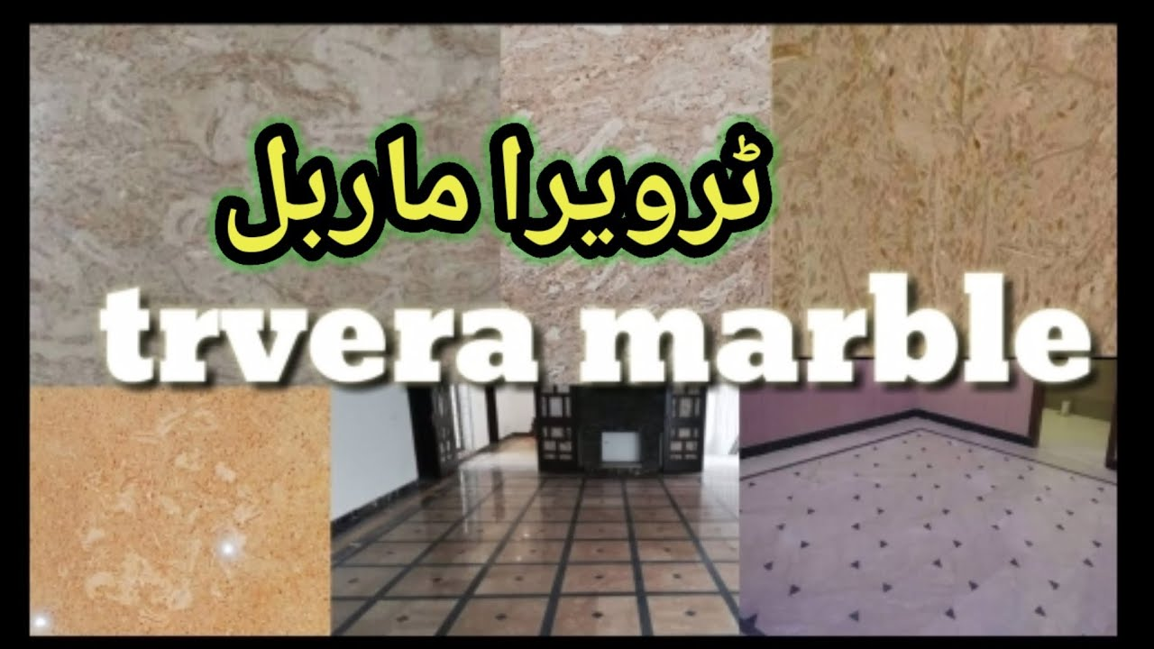 Trvera Pakistani Marble Design With Price Youtube