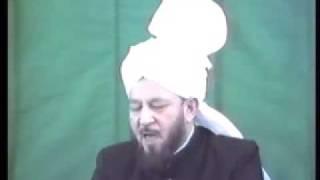 The Claim Of The Ahmadiyya Muslim Community - Part 6 (Urdu)