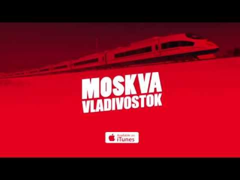 Moskva-Vladivostok vol.1 mixed by DJ Imago