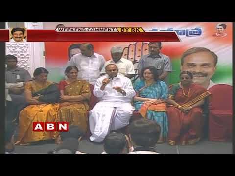 KCR Vs Chandrababu Naidu in Telangana Polls 2018 | Weekend Comment by RK | ABN Telugu
