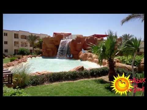 Отзывы отдыхающих об отеле Regency Plaza Aqua Park & Spa 5*   г. Шарм-Эль-Шейх (ЕГИПЕТ)