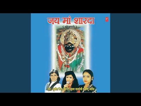 Jai - Jai Hey Saraswati Mata