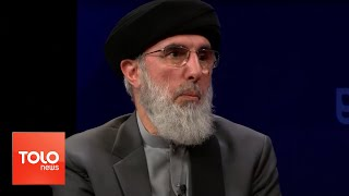 Exclusive Interview With Presidential Candidate Gulbuddin Hekmatyar