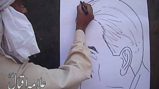 Drawing Allama Iqbal