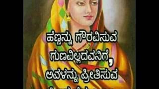 super  Kannada Kavana 2017
