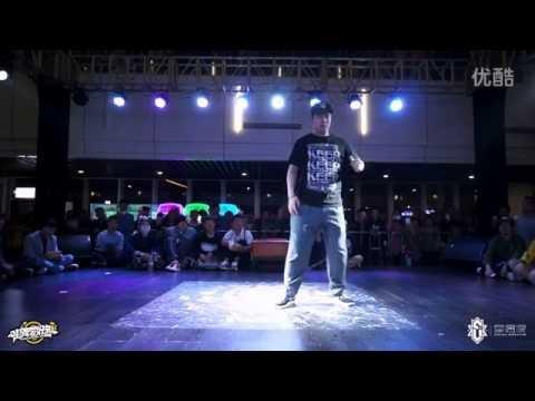 Hozin - UK B-Boy Championships China 2016 Judge Show