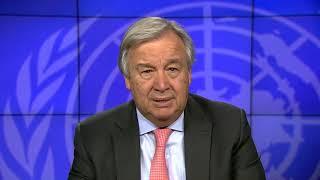 """أنطونيو غوتيريش: ميثاق الأمم المتحدة يجسد آمالنا """"نحن الشعوب"""" وأحلامنا وتطلعاتنا."""