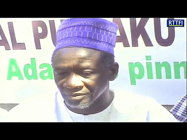 Tabital Pulaaku Biro Faggudu Gambia 2