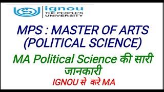 MA| MA Political Science Ignou| Ignou से करे MA In Political Science| MPS Ignou Complete details