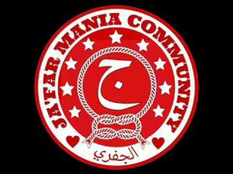 Sholatullahima + Alhamdulillah - JMC