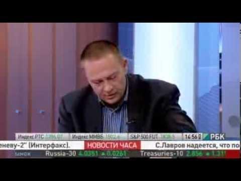 Степан Демура на РБК 21 января 2014 г. (часть 2)