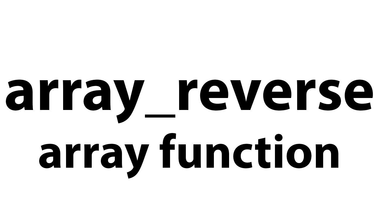 array_reverse
