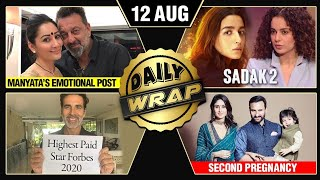 Kareena's Second Pregnancy, Kangana Slams Sadak 2 Trailer, Akshay Highest Paid 48.5M $ | Top 10 News