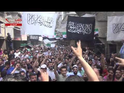 مظاهرة حاشدة في حي السكري تطالب الحكم بالشريعة الإسلامية 3 5 2013