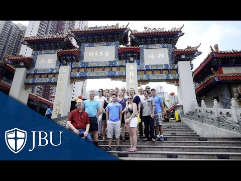 Undergraduate China Studies Trip