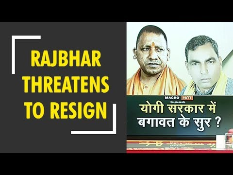 'Not assigned a single office,' UP minister threatens to resign from Yogi cabinet Mp3