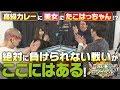 沖と魚拓の麻雀ロワイヤル RETURNS 第163話(5/10)《塚田美紀》《マエダ》《バイソ…