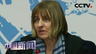 [中国新闻] 世卫组织:新型冠状病毒感染的肺炎尚未构成全球性流行病   CCTV中文国际