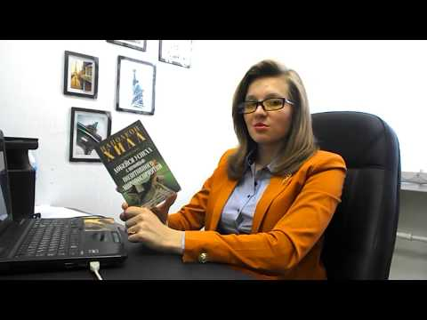 Интересные книги для адвоката