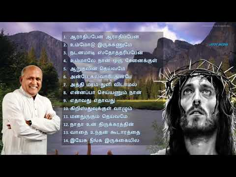 Tamil christian songs mp3 free download