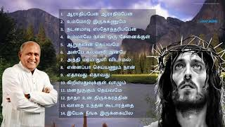 Tamil Christian Songs | ஆராதிப்பேன் ஆராதிப்பேன் | Father Berchmans Songs