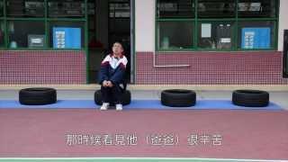 洪永佳 - 「青苗學界進步獎」2012-13 十大進步生