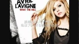 Avril Lavigneのwhat the hellをgoogle翻訳で訳したら大変なことになった