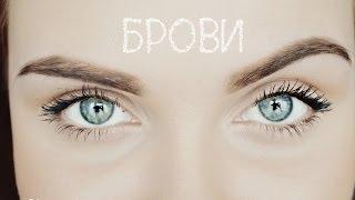 Уроки красоты на www.7days.ru. Брови