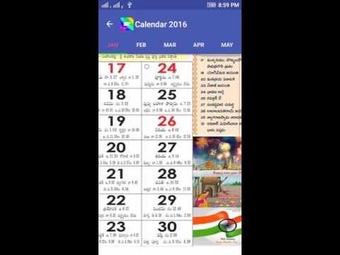 Telugu Calendar and More...