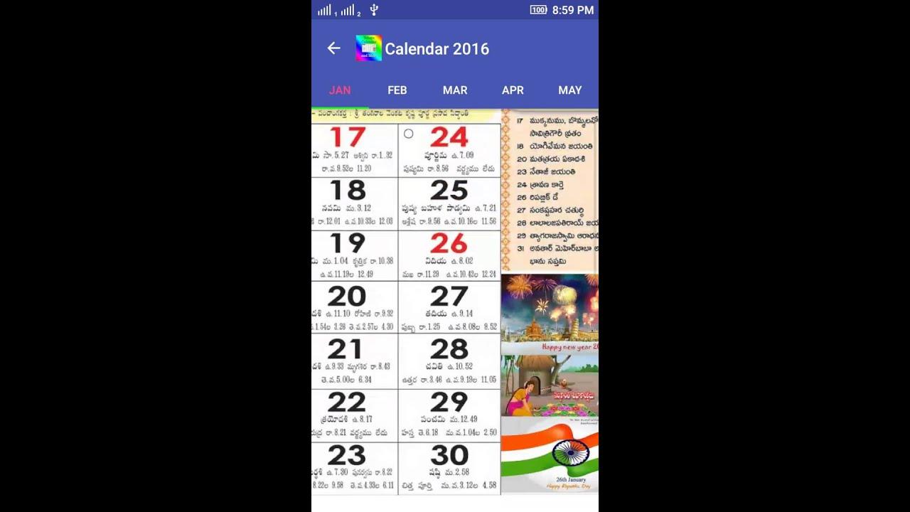 Telugu Calendar and More - YouTube