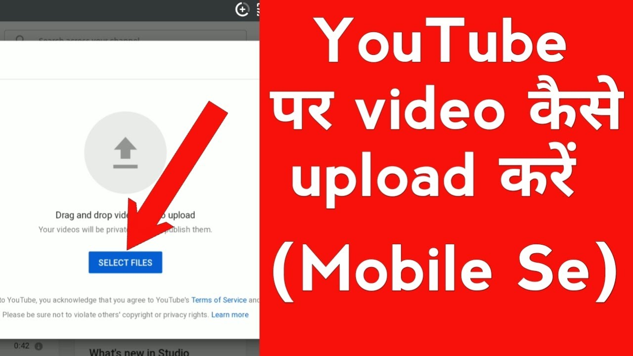 YouTube par video kaise upload kare | Mobile se YouTube par video kaise upload kare | Hindi