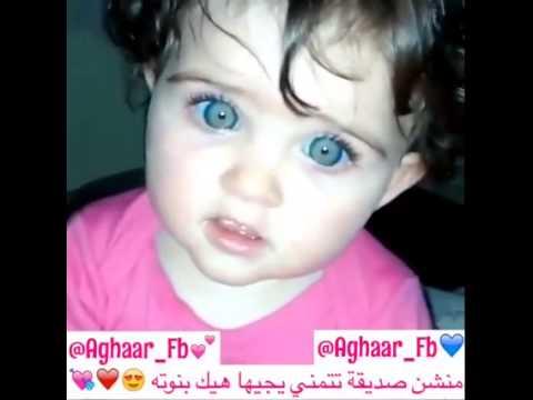 نسخة من أجمل عيون طفلة بالعالم