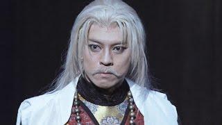 Inouekabuki-Shochiku-mix「蛮幽鬼」 DVDの予告編です。 ☆このDVDの詳細...