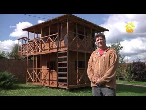 видео: Спортивный домик для Ромы и Сони // forumhouse