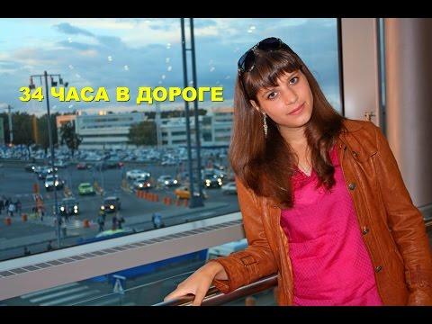 юрий 34 москва большой знакомства