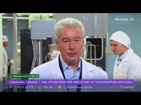 """Научно-исследовательский институт """"Полюс"""" стал технопарком"""