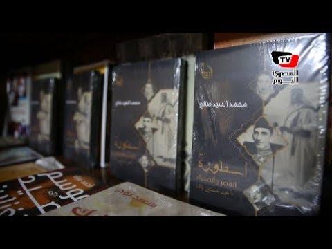 «صالح» يحتفل بتوقيع «أسطورة القصر والصحراء» بحضور نخبة من الكتاب والصحفيين  - نشر قبل 4 ساعة
