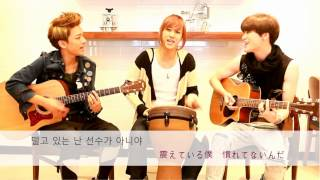 Download 【Lyrics&日本語訳】LUNAFLY -니 이름이 뭐니?(What's your name?) MP3 song and Music Video