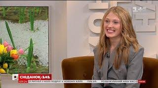 видео Українкам розповіли про топові моделі