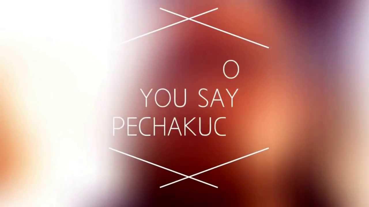 how to make a pechakucha