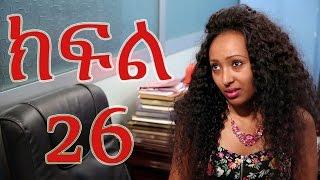 Meleket Drama - Part 26