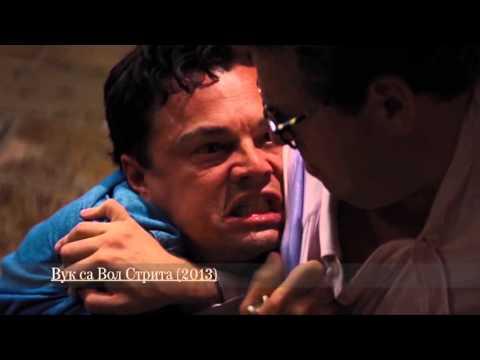 Strasti (Epizoda 5) - Gnev - govori Nenad Ilić